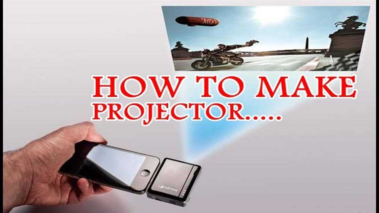 how to make projector at home