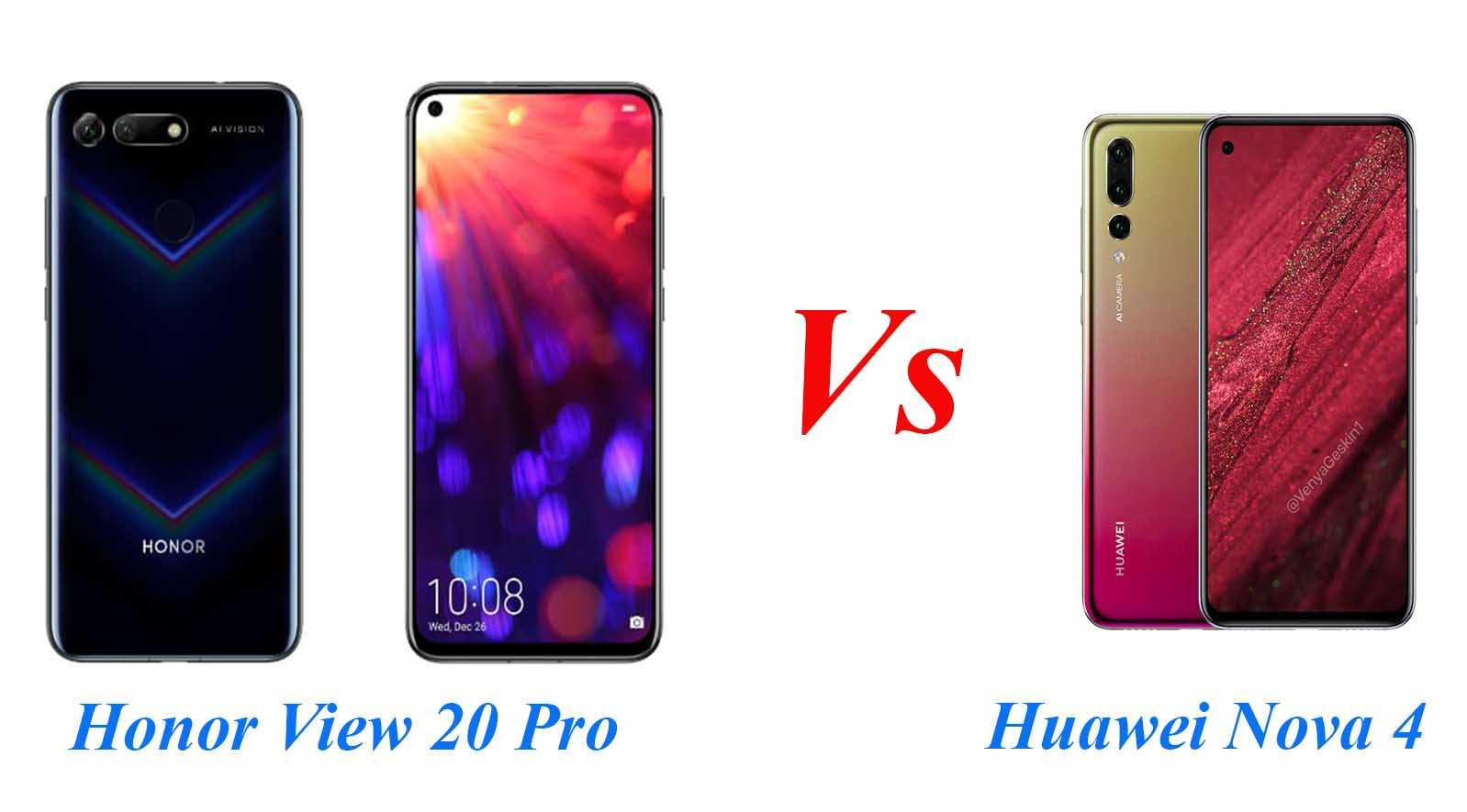 honor view 20 pro vs huawei nova 4