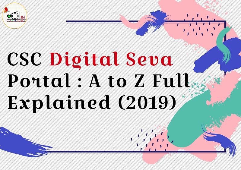csc digital seva portal