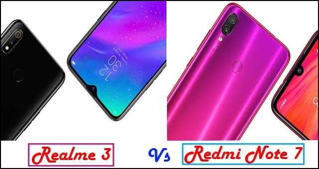 Realme 3 vs Redmi Note 7 : The Best Budget Smartphone??