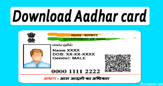 9 Steps to Download Aadhaar Card **Without Your Mobile**