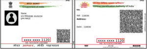 Aadhar Card Download - 9 Steps to Download Aadhaar Card (2019)