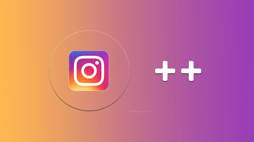 How to Download Instagram Plus in iPhone ?
